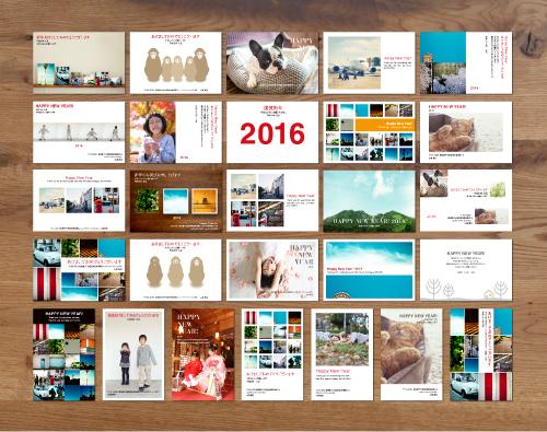 Photoback 年賀状 2016 申年