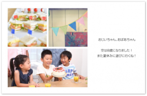 birthday_img02