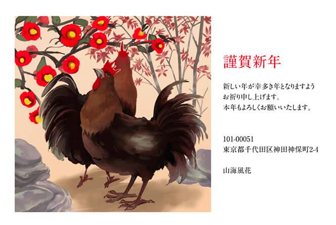 鶏、椿そして南天