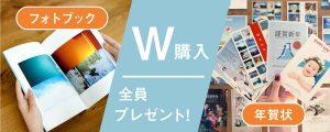 171110_photobook_nenga