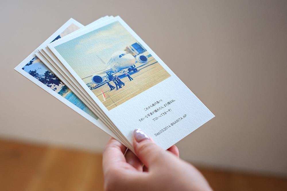 ポストカード作成アプリ『moca[モカ]』