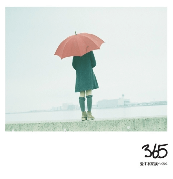 「365」