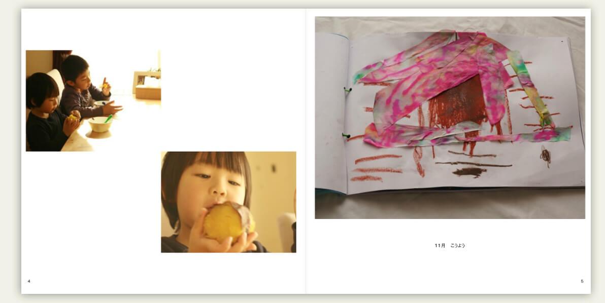 子どもの作品を写真で整理!上手に撮るコツと残し方