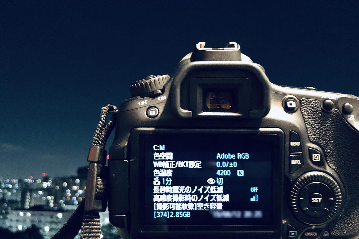 基本のカメラ設定をしよう!