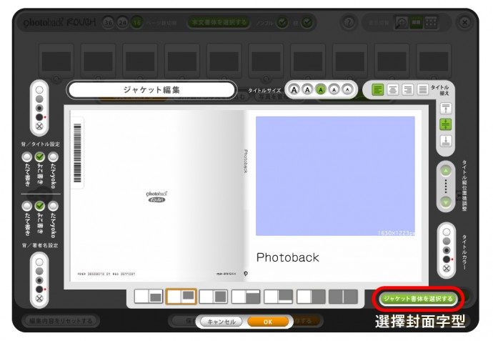 taiwan_blog_editimg05