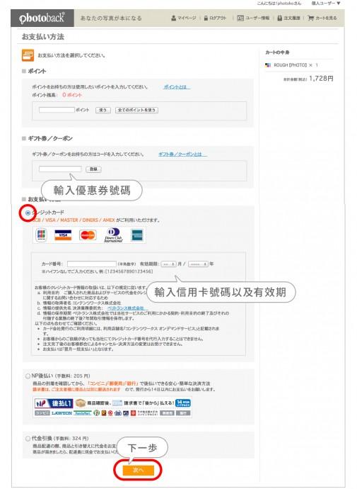 taiwan_blog_orderimg05