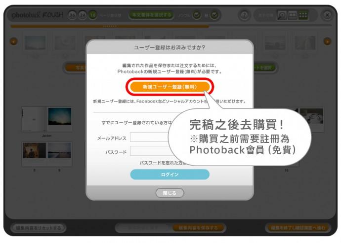 taiwan_blog_user01