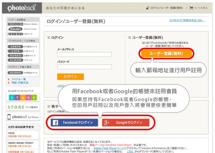 taiwan_blog_user02