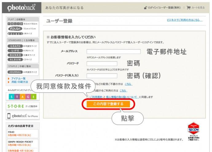 taiwan_blog_user03-1