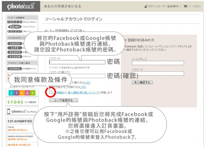 taiwan_blog_user03-2