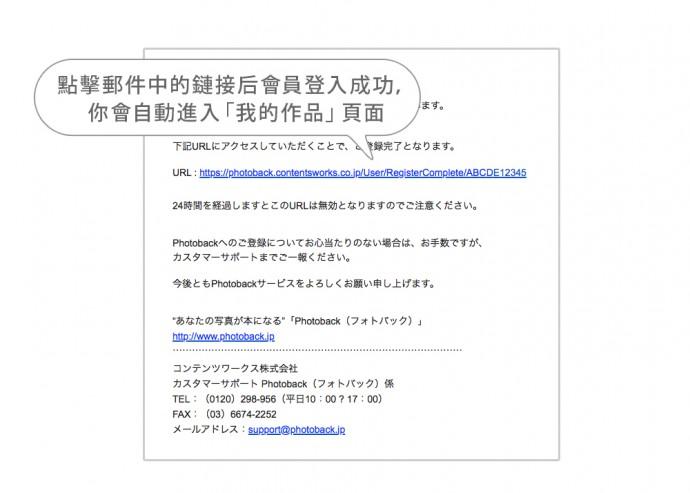 taiwan_blog_user04