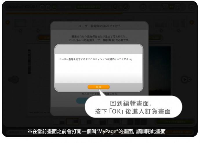 taiwan_blog_user05