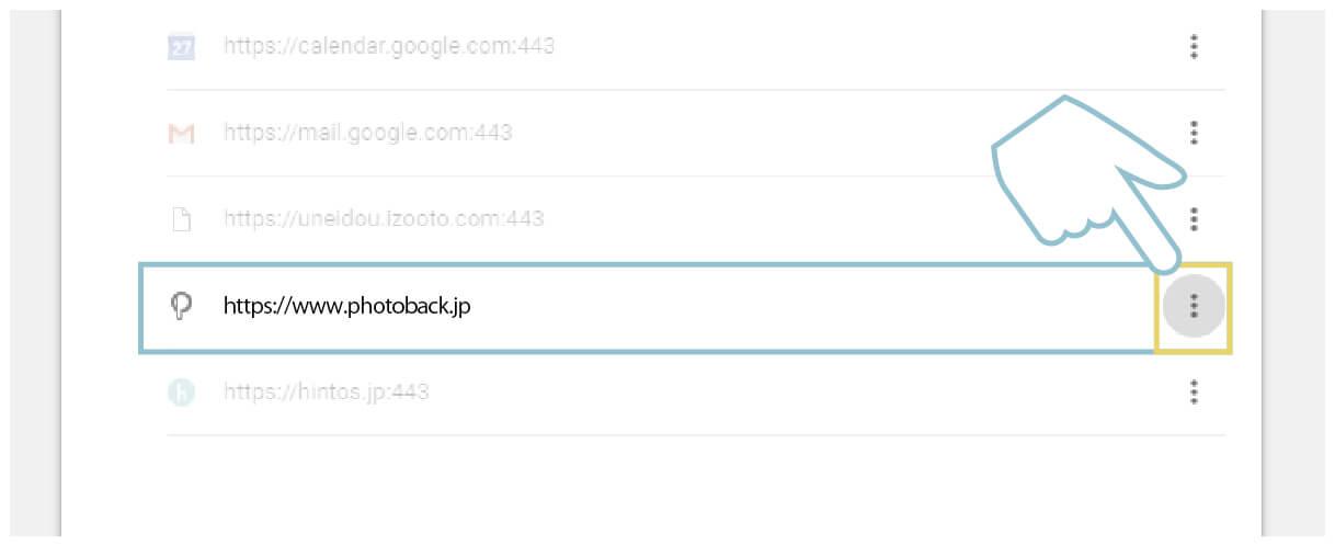 「photoback.jp」の「その他の操作ボタン」をクリックします