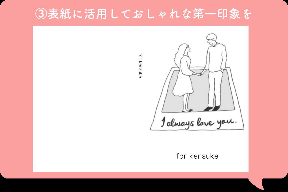 バレンタインオリジナルイラスト