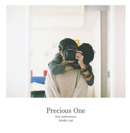 Precious One